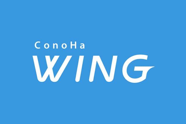 Conoha Wing